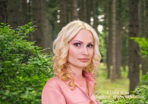 Юлия Фэм гипнолог трансформация